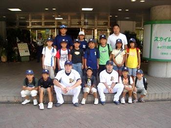 夏休み子供たちと行った「オリックス練習見学と観戦」