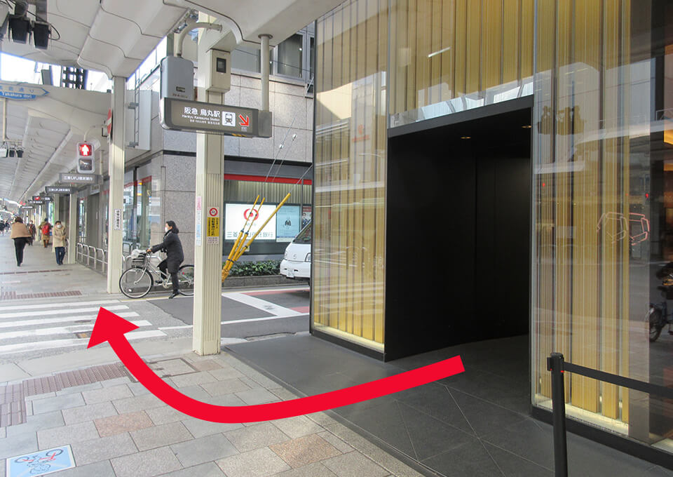 阪急電車・地下鉄でお越しのお客さま3