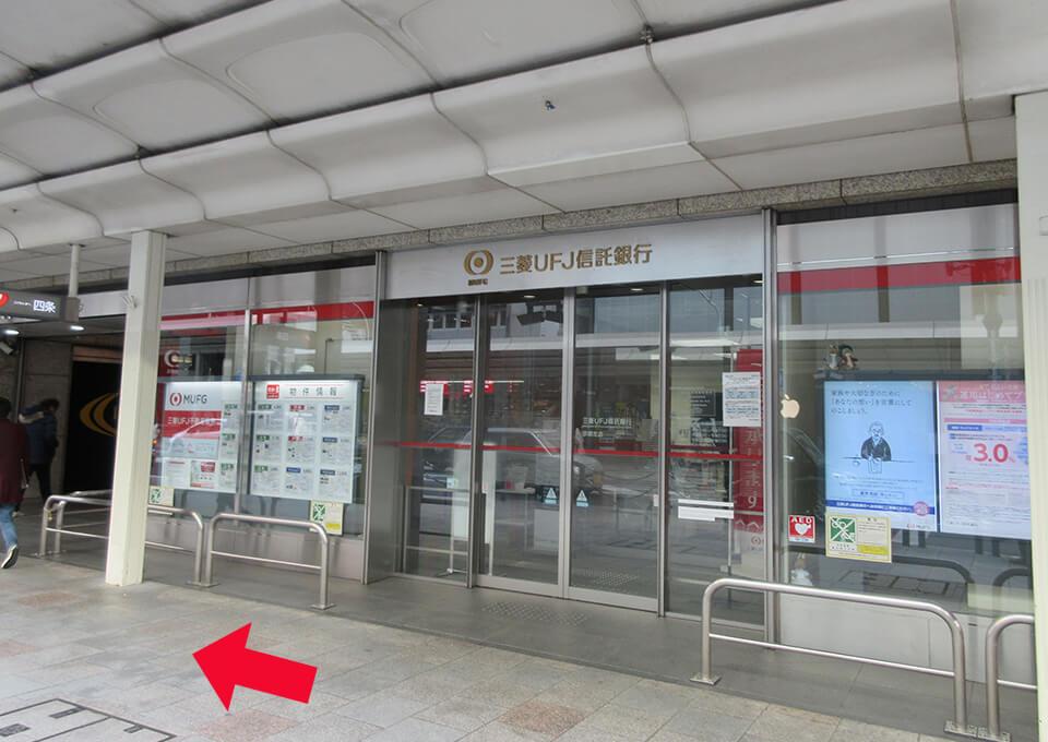 阪急電車・地下鉄でお越しのお客さま4