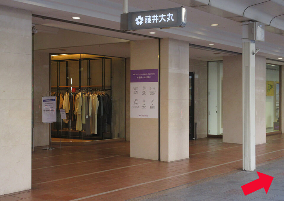 京阪電車「祇園四条」駅・河原町方面よりお越しのお客さま2