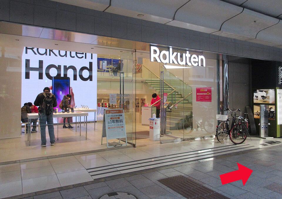京阪電車「祇園四条」駅・河原町方面よりお越しのお客さま4